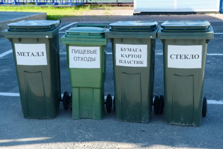 Тарифы на мусор снижены