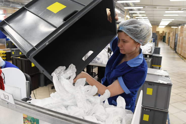 НАЦПРОЕКТЫ: производства переходят на эффективный труд