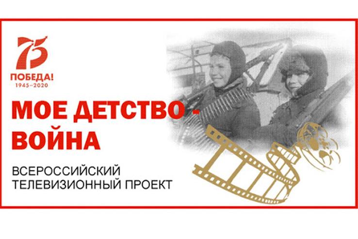 Жителям Ленинградской области – благодарность за память