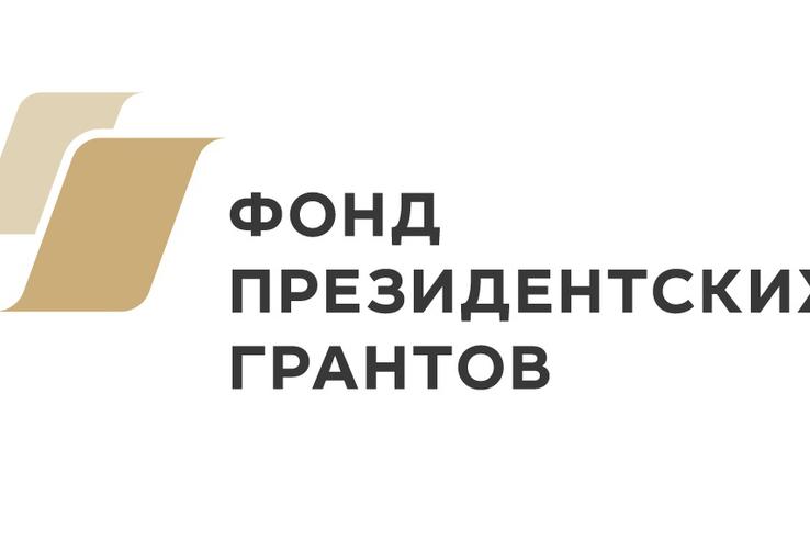 Ленинградская область привлекает средства на поддержку социальных инициатив