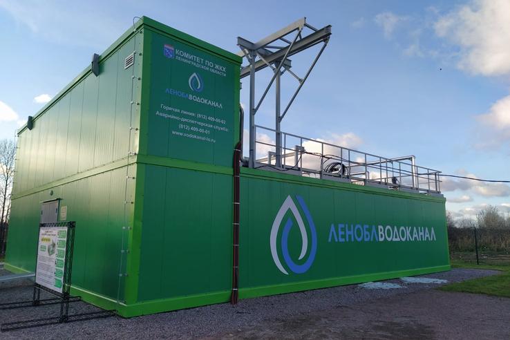 Модульная станция ― для экологии Гончарово