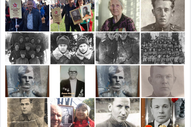 Ленинградский «Бессмертный полк»: шествие в прямом эфире