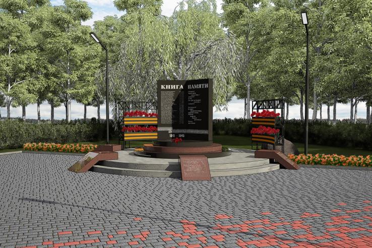 Памятные скверы, парки и аллеи — ко Дню Победы