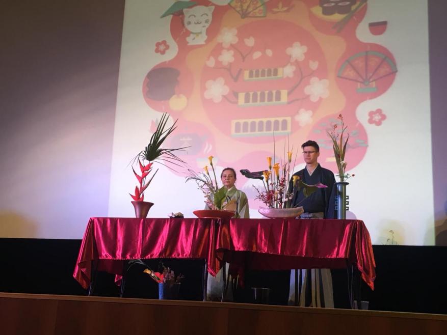 Фестиваль японской культуры в Тосно