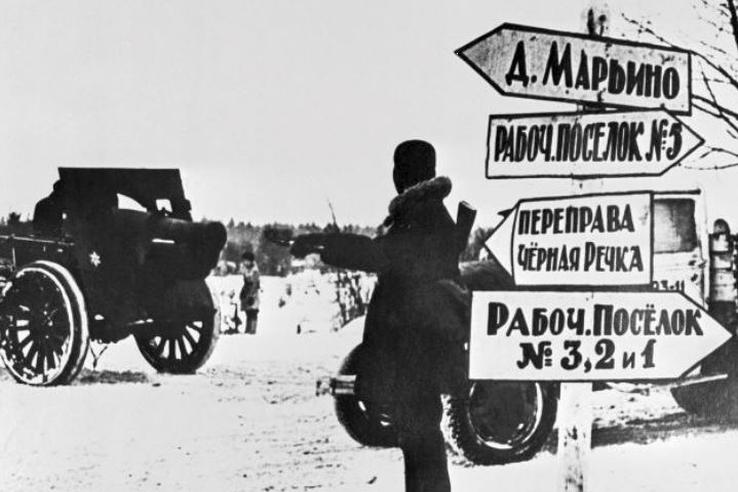 В музеях области — цикл лекций о Великой Отечественной