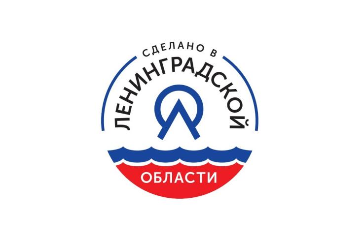 Под брендом Ленинградской области