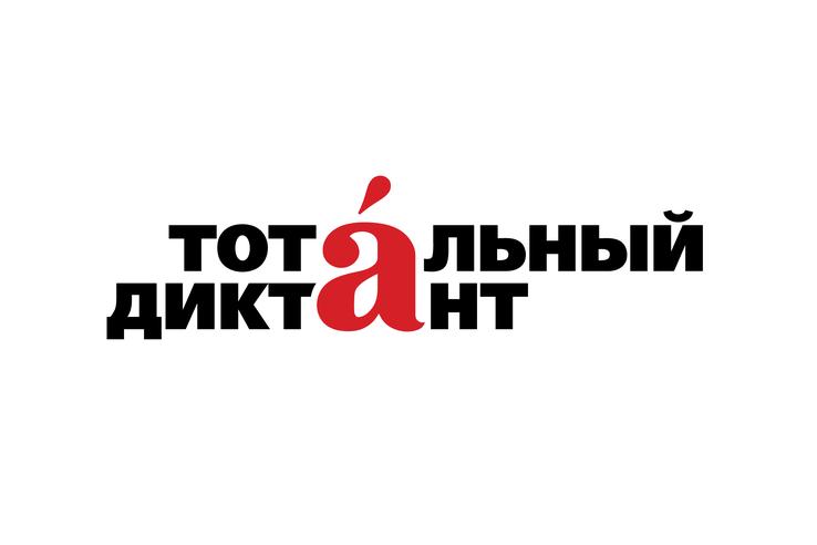 Голиков – в школе джаза, Разумовский – «На Литейном»