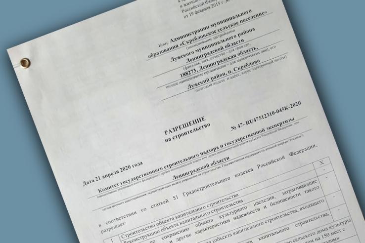 Область начинает строить ДК в Скреблово