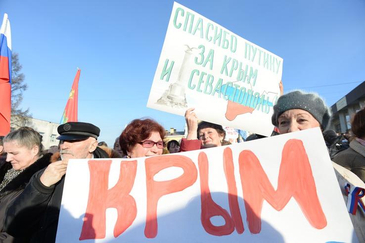 Ленинградцы отмечают годовщину  «крымской весны»