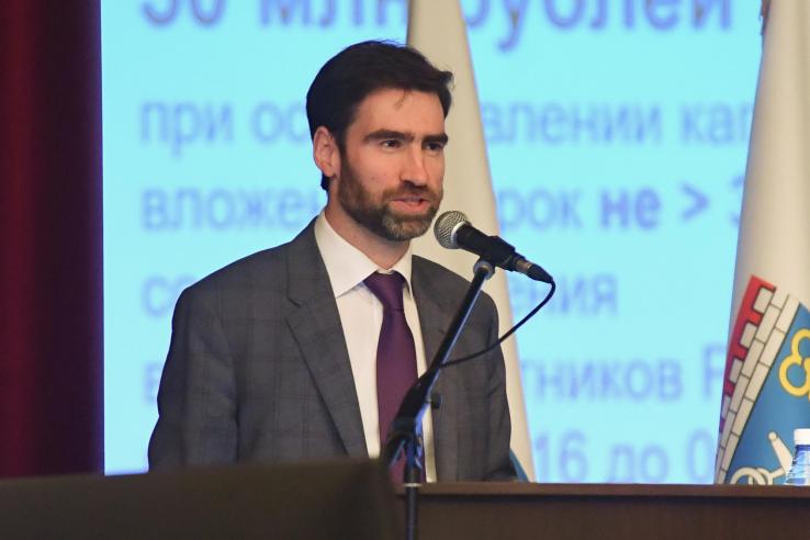 Ленинградская область делает новое предложение инвесторам