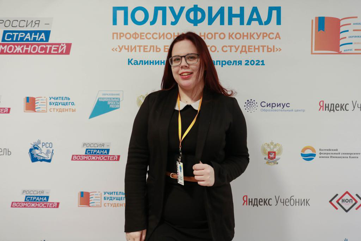 Третьекурсница ЛГУ представит область в финале «Учитель будущего»