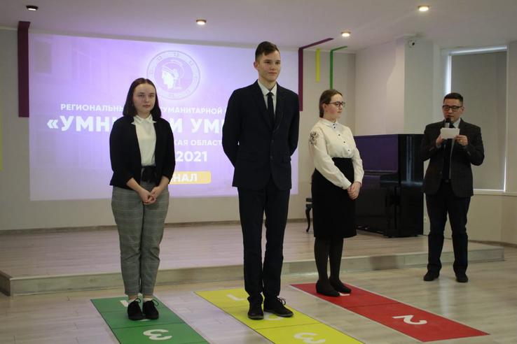 Ленинградские умники и умницы вышли в финал телеигры