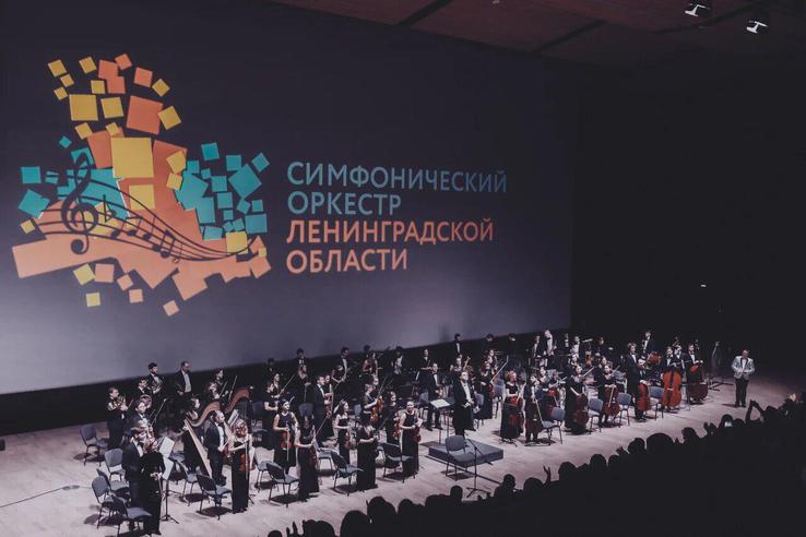 Оркестр&Театр = «Музыка&Литература»