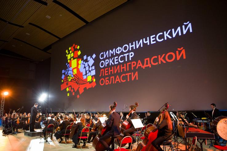 От Чайковского до Scorpions: «Таврический» исполнит мировые хиты