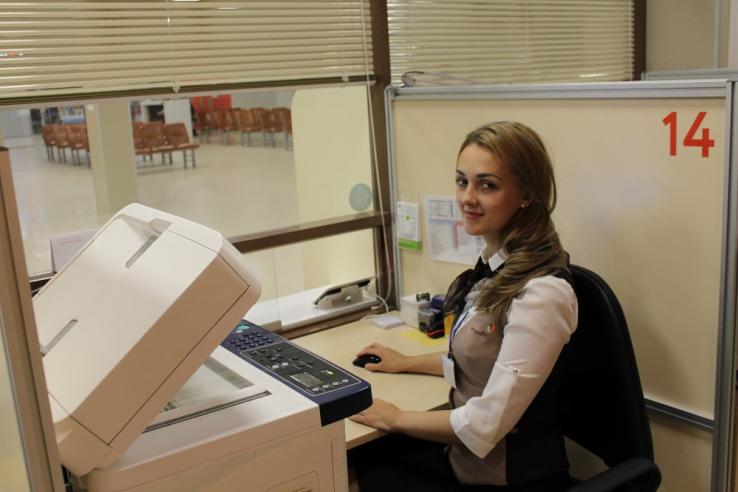 Специалист МФЦ из Гатчины стала лучшей в России