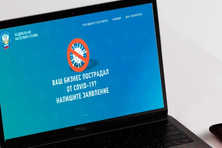 Бизнесмены области получили субсидии на 467 млн рублей