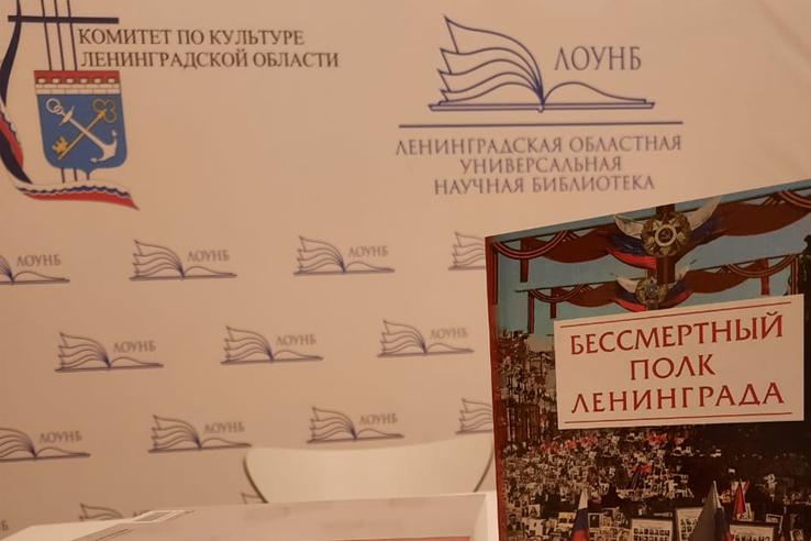 В области издали сборник воспоминаний о блокаде Ленинграда