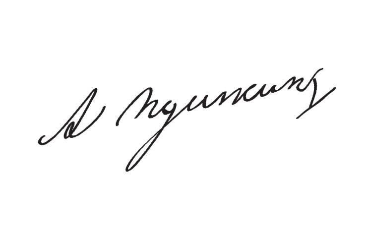 Область воссоздаст Пушкинские места