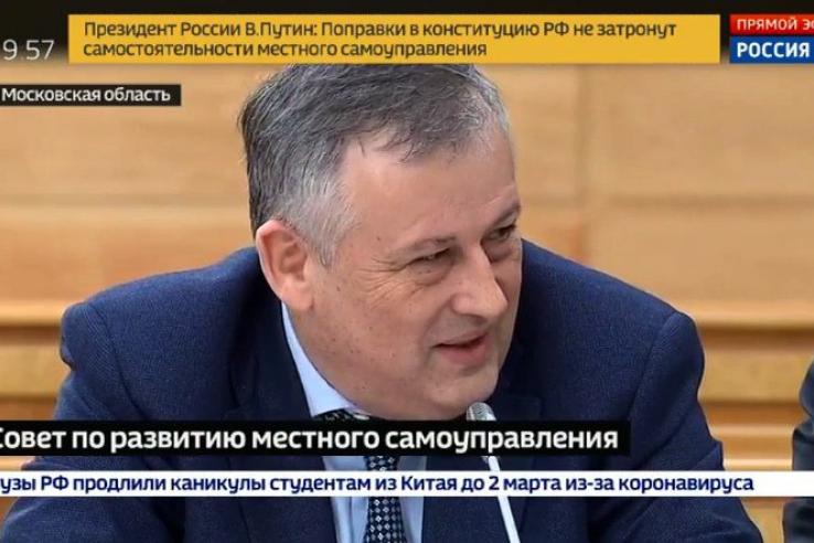 На президентском совете по МСУ Александр Дрозденко рассказал, чем наш опыт интересен за рубежом