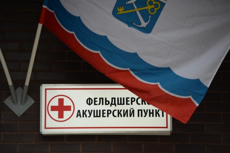 Новые соцобъекты для ленинградцев