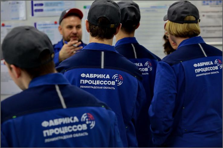 В Ленинградской области открыта Фабрика процессов