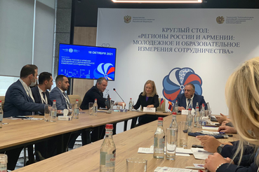 Молодежь России и Армении объединяется в поисковых работах
