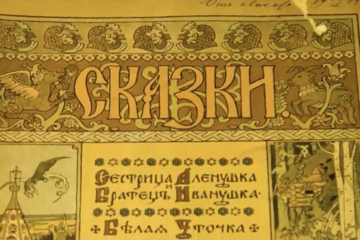 Ивангородский музей стал участником «Культурного детектива»