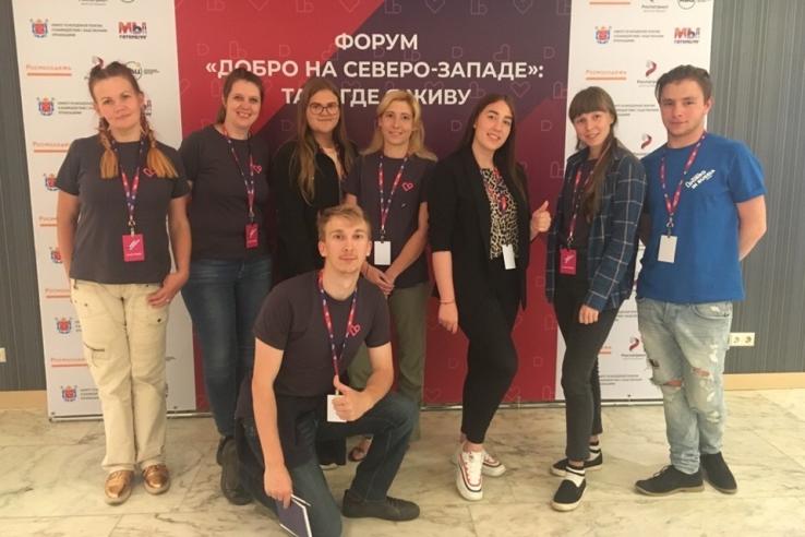 Областных волонтеров ждет онлайн-форум