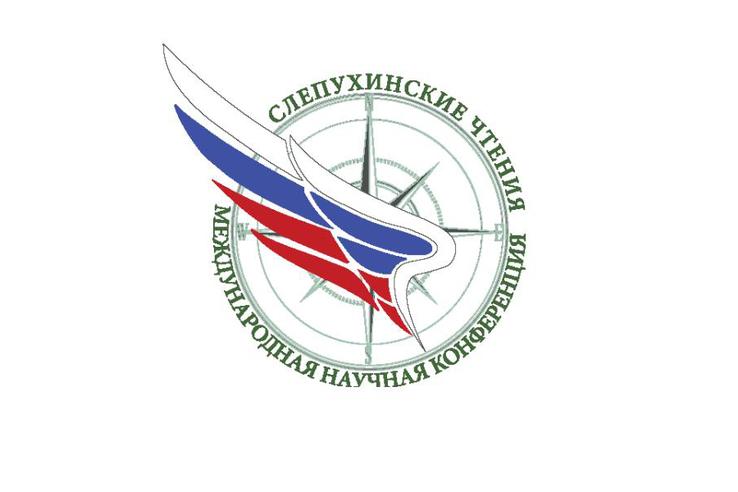 Международные эксперты расскажут о русских интеллектуалах-эмигрантах