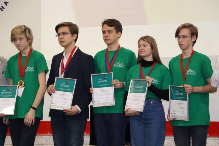 Юные профессионалы Ленинградской области