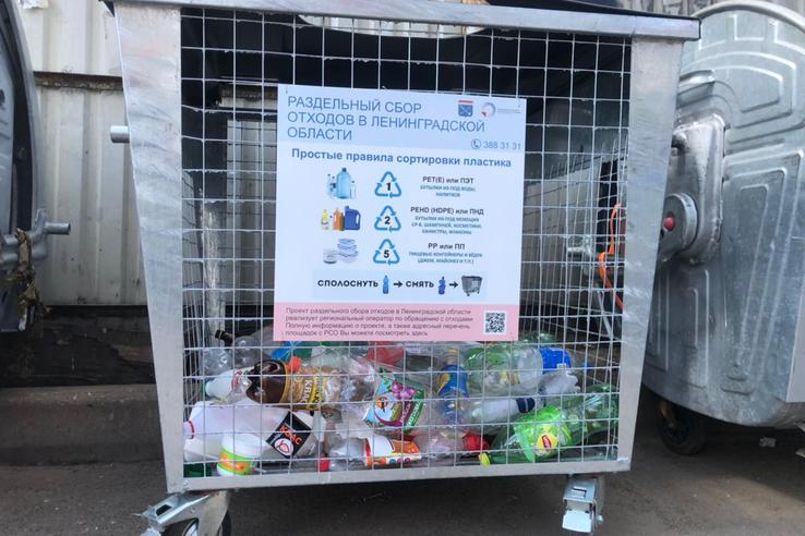 В столице области установили контейнеры для раздельного сбора пластика
