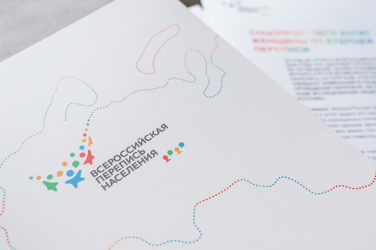 НАЦПРОЕКТЫ: ленинградские волонтеры ─ друзья переписи