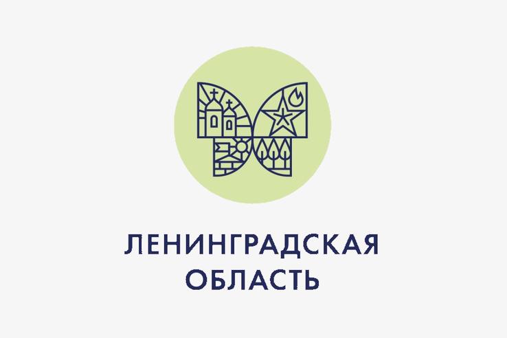 Сделано в Ленинградской области