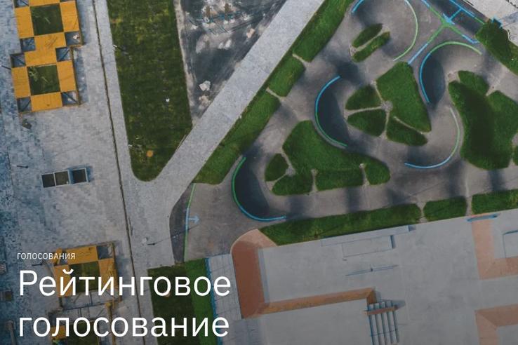 Жители Ленинградской области выбирают территории для благоустройства
