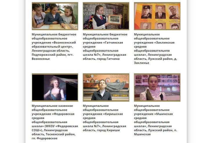 Школьные музеи региона стали лучшими на конкурсе Музея Победы