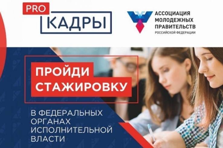 У ленинградцев есть шанс реализовать себя на госслужбе