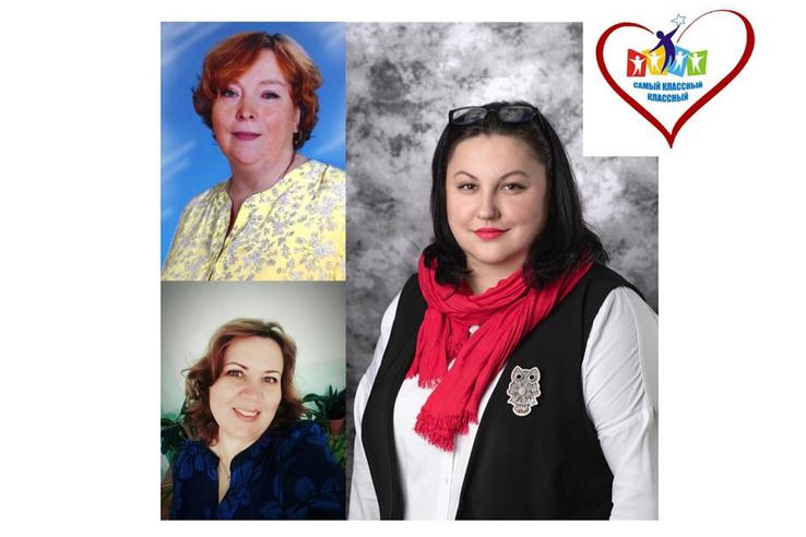 Регион выбрал самых «классных» учителей
